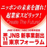 JNB200テ・00.jpg