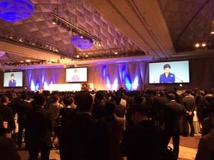 2015_10_02.JPGのサムネール画像